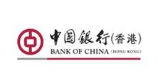中國銀行(香港) Bank Of China (Hong Kong)