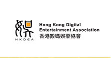 香港數碼娛樂協會 – Hong Kong Digital Entertainment Association
