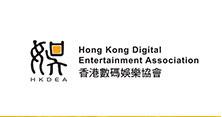 香港數碼娛樂協會 – Hong Kong Digital Entertainment Association