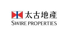 太古地產 Swire Properties
